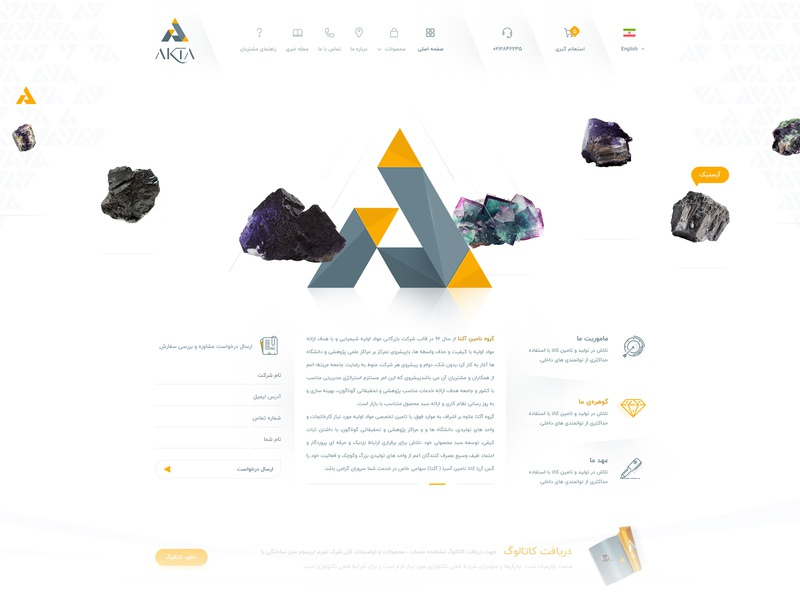 AKTA | Arya Commodities Supply Co. corporate website ivahid flat ux layout design webdesign ui