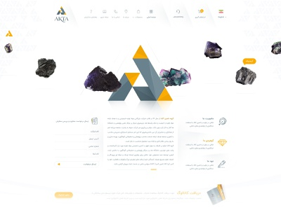 AKTA | Arya Commodities Supply Co. corporate website ivahid flat ux layout design webdesign ui