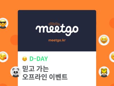 Meetgo - meetup platform