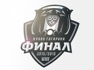 KHL Gagarin Cup Final branding logotype khl gagarin final identity mascot design cup logo sports hockey