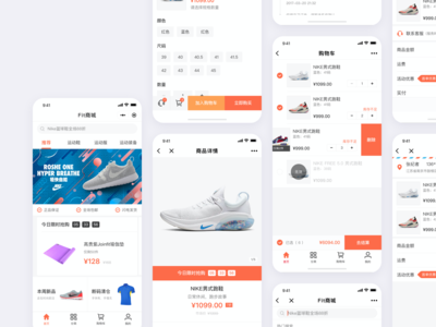 WeChat mini-program