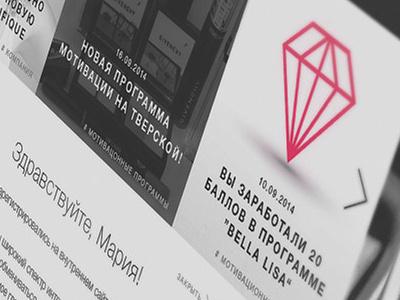 Givenchy Profile Preview motivation site prototyping ui ux design modular profile statistics infographic stylish minimalism