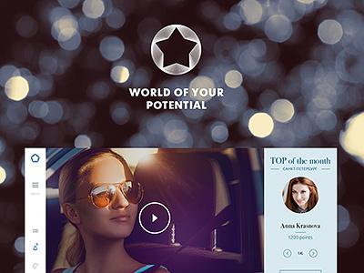 Volkswagen Motivation Portal