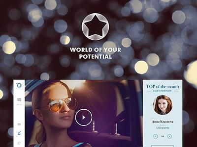 Volkswagen Motivation Portal web information architecture prototype ux ui gamefication women cars motivational portal site