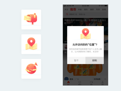 Popup illustration-XIGUA video app illustration icon popup