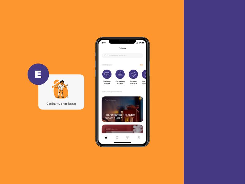 Everestate. App ios estate event service home appdesign iphonex presentation creative design mobile app uiux ux ui