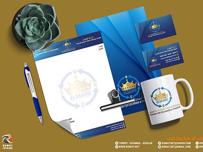 AL SAANIE IDENTITY DESIGN logo design branding rsmatnet
