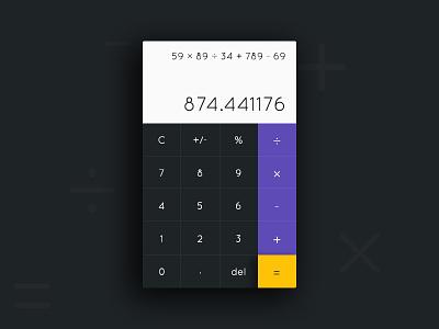 Calculator App Design card clean purple concept mobile design app