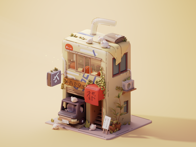 Milk house house building milk 2d design color isometric cute animation lowpoly illustration blender 3d