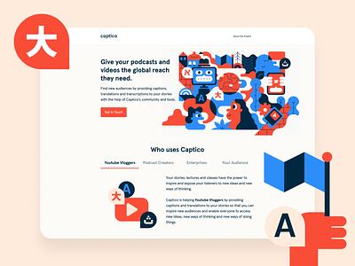 Captico's Website product design illustration ui design