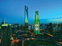 Heineken and the Bottle Opener