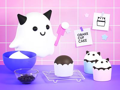 cupcake cupcake ghost 3d b3d
