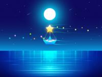 Pick stars
