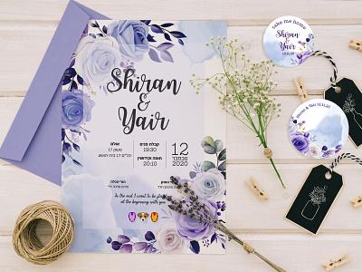 Wedding Invitation vector design illustration graphic design branding invitation set invitation design wedding invitation wedding