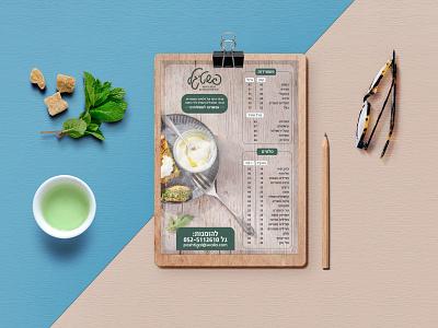 Menu for a a homemade quiche and salad graphic design logo design food delivery vector menu design menu