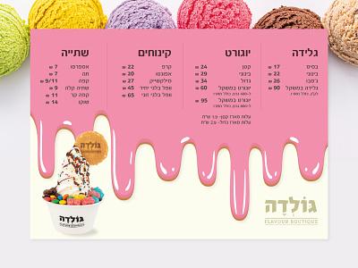 Golda Ice Cream Menu vector graphic design design branding food graphicdesign food delivery menu menu design