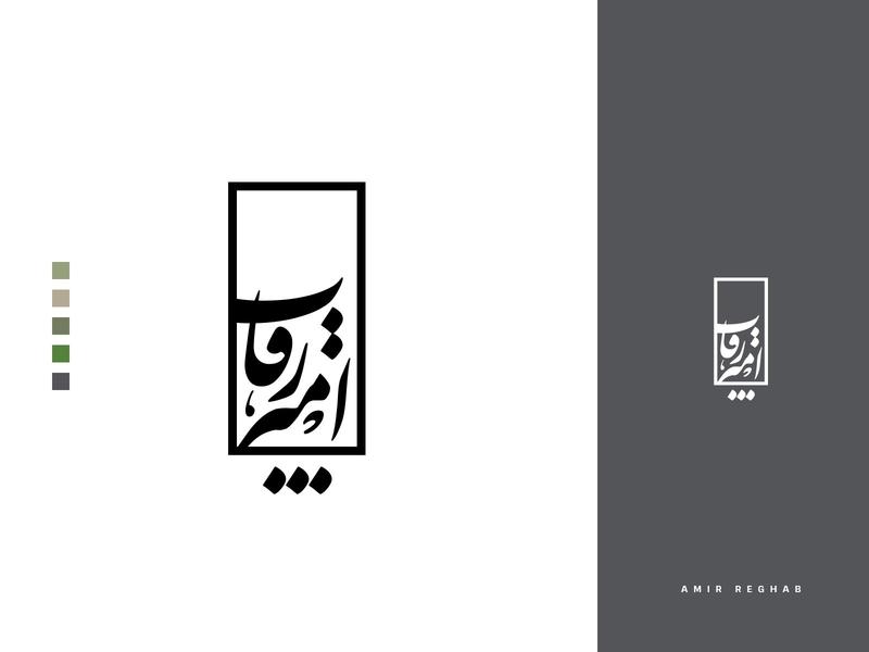 Amir Reghab Logo persian typography persian minimal typography branding logo design