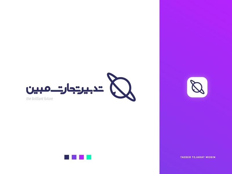 TTM logo persian persian typography flat ui icon app minimal logo design branding