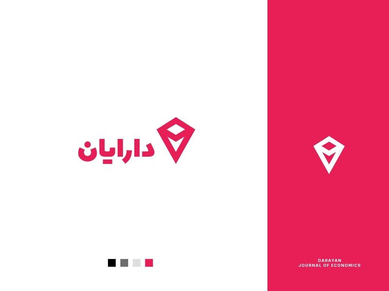 Darayan Economics Journal logo persian design minimal logo icon