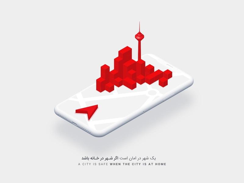 Sharh Bank | Social responsibility of advertising design minimal bank app bank shahr coronavirus social