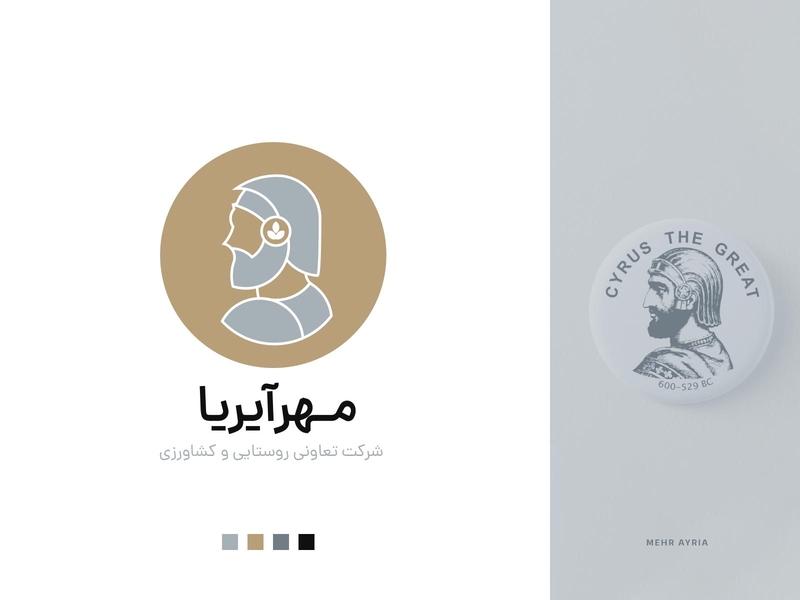 Cyrus The Great iran cyrus persian branding logo design minimal
