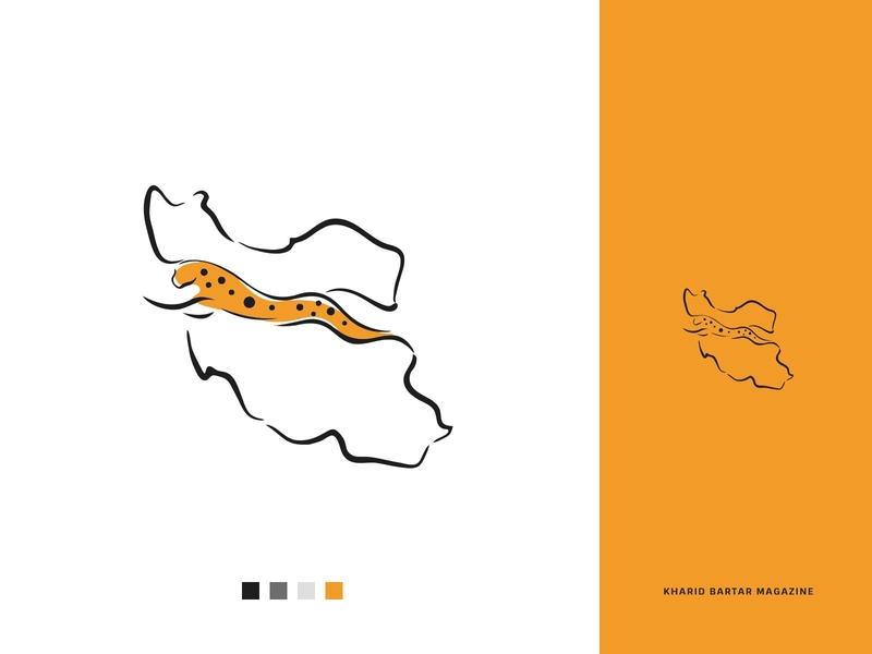 Persian leopard iran leopard persian branding logo design minimal