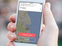 Cartrip app