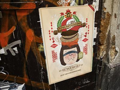OLD SCHOOL : 2008 Poster !! supremeninja poster design beijing poster illustrations characters illustration
