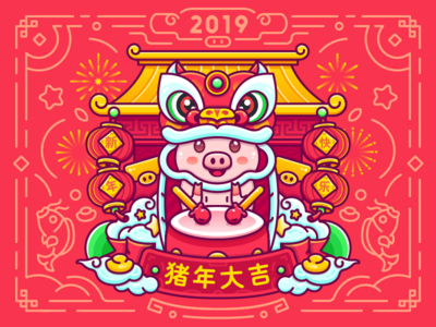 2019 New Year 2