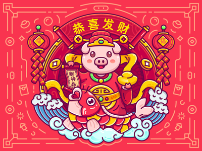 2019 New Year 3 illustrator hat fish firecrackers gold mammon pig lantern design coin cloud ai