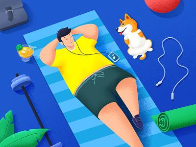 Rest illustrator ps ui yoga mat leaf yellow blue barbell skip ball music phone dog rucksack juice