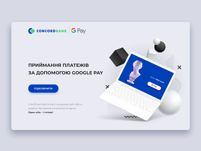 Google Pay promo landing page for Concord Bank