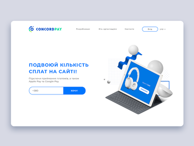 ConcordPay promo for ConcordBank banking vector illustration logo design bank branding payment minimal blue