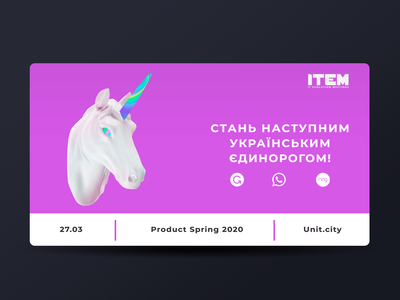 IT-Conference ad - Unicorn design 3d white unicorn holographic holography hologram pink colorful conference branding minimal