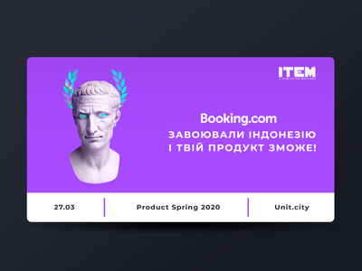 IT-Conference ad - Caesar facebook ads facebook ad minimalistic holographic hologram fest conference booking caesar pink violet minimal