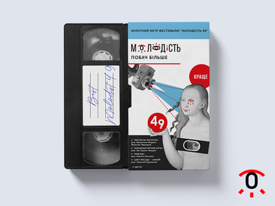 MOLODIST film festival (concept) merch