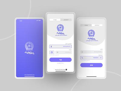 Tejarat Bank redesign app ux design ui