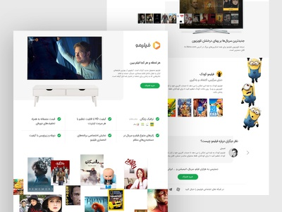 Filimo Landing Page intro video on demand movie vod landing page landing filimo