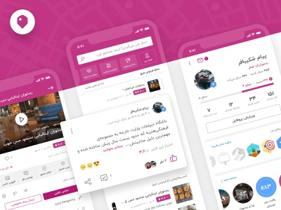 Dunro Redesign Project app business directory gamification social community profile leaderboard menu search badge review dunro yelp foursquare