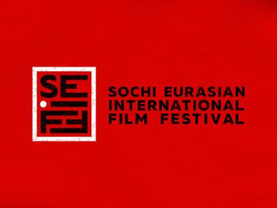 SEIFF - Sochi Eurasion International Film Festival