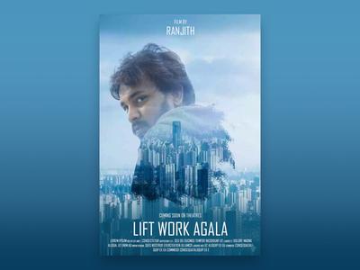 Liftworkagala shortfilm poster