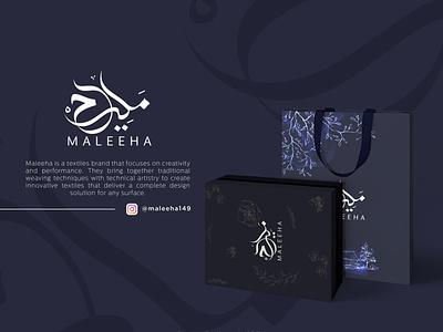 Maleeha Textile Brand brand branding elegant textile calligraphy logo arabic graphic logo idea innovation design creative