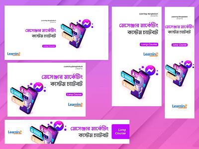Google Ads Banner Design graphic design branding instagram post facebook ads ads design google ads design social media banner ads design banner ad design