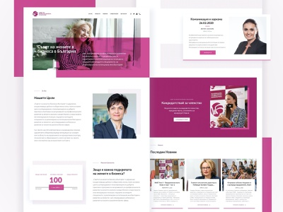Council of Women in Business in Bulgaria web minimalistic wordpress development wordpress design business corporate web design website