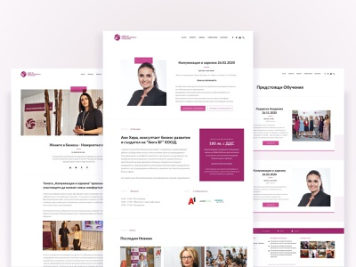 Council of the Women in Business  subpages corporate minimalistic wordpress theme wordpress web design website