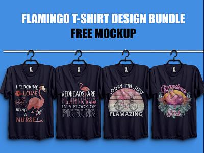 Flamingo T Shirt Design Bundle  with Free T Shirt Mockup t shirt design vector t shirt design vector reviews typography design typography tshirt design typography t shirt mockup merch by amazon shirts free t shirt mockup