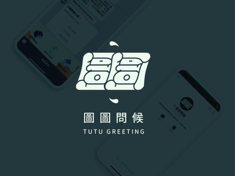 TUTUGREETING webdesign color app icon ux typography branding ui design illustration chatbot visual design
