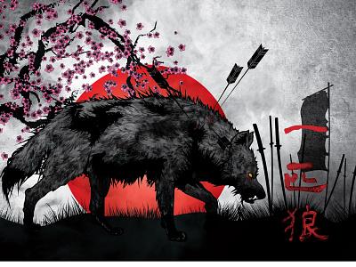 Lone Wolf Design wolf bjj jiu jitsu grappling apparel wrestling mma brazilian jiu jitsu illustration jiu-jitsu