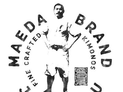 Vintage Jiu Jitsu Tee Design - Maeda Brand clothing clothing brand tshirts tee shirts tee shirt tee design branding jiu jitsu brazilian jiu jitsu apparel mma wrestling jiu-jitsu