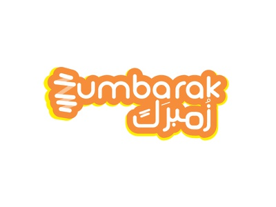 Zumbarak Logo pantone design logo sticker fun edutainment camp kids summer